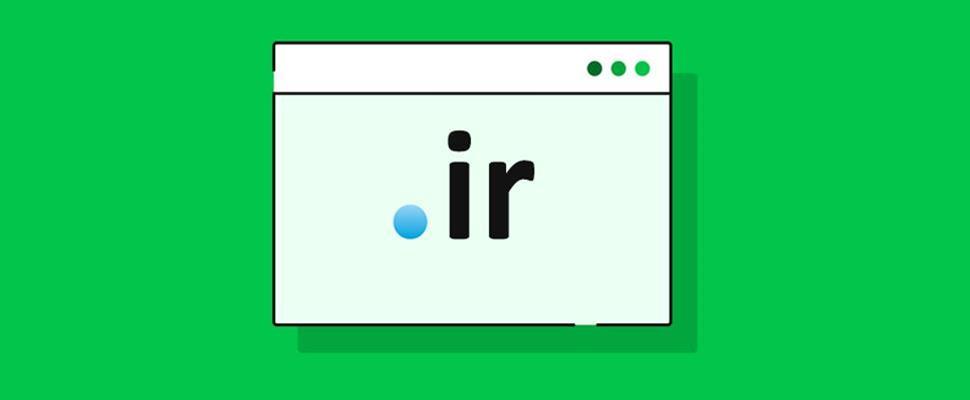 domain .ir
